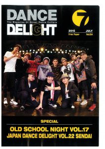2015.07DANCE DELIGHT MAGAZINE