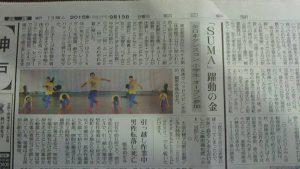 2015.ダンスコンクール1